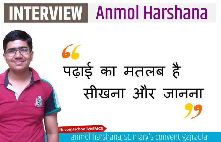 interview of anmol harshana