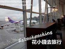香港機場候機室food court-食東西 價錢篇