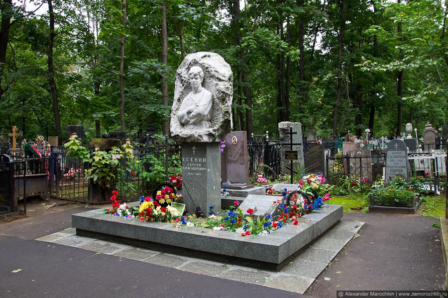 Могила Сергея Есенина. Ваганьковское кладбище. Москва