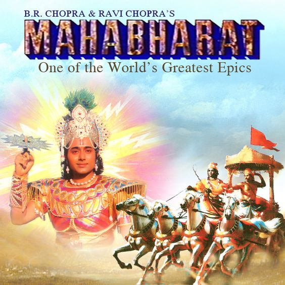 Omega Episode 2 Subtitle Indonesia: Download Film Mahabharata Full Episode Subtitle Indonesia