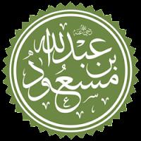 dan orang keenam yang masuk Islam setelah Nabi Muhammad mengawali dakwah di Mekah Biografi Abdullah bin Mas'ud - Muslim Pertama Pengumandang Al-Qur'an dengan Merdu & Lantang