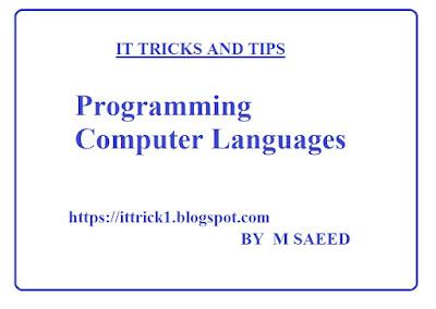 Programming | Computer Languages