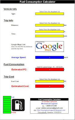 Fuel Cost Calculator >> Fuel Consumption Calculator My Engineering World