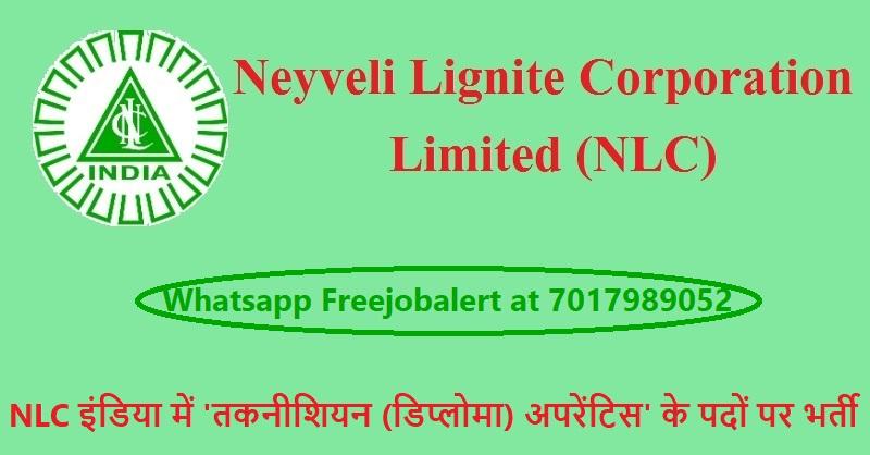 NLC India Recruitment 2019