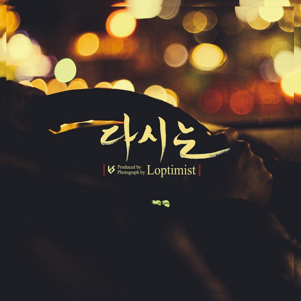 [Single] Loptimist – 다시는