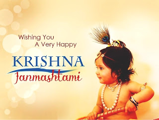 Happy Krishna Janmashtami Wishes In Marathi English