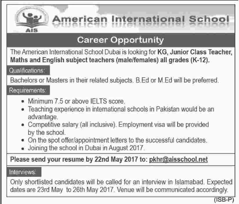 Math and English KB Junior Teacher Jobs In American International School 19 May 2017
