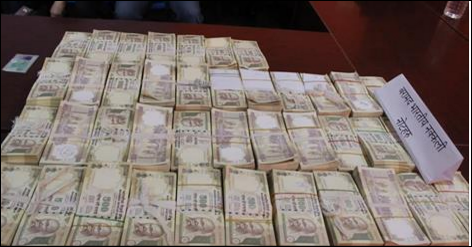 6 people, including 1 million in fake Indian Rupee arrested in
