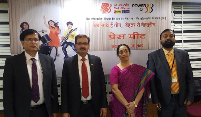 Jaipur, rajasthan, bank of baroda, dena bank, vijaya bank, baroda dena and vijaya bank marge, marking of baroda dena and vijaya bank, banking sector, jaipur news, rajasthan news, business news