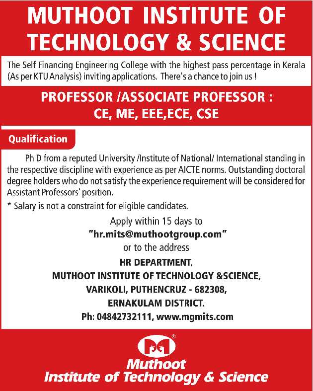 muthoot institute of technology and science ernakulam
