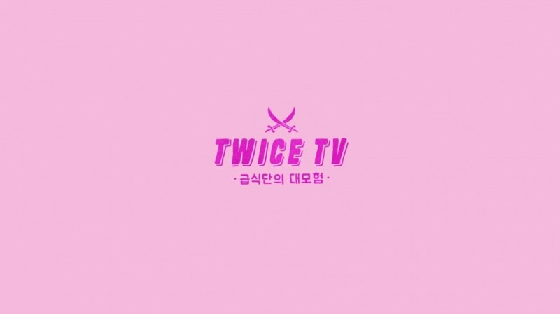 TWICE TV School Meal Adventure