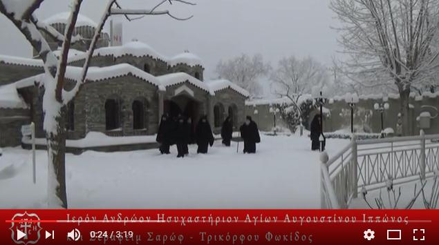 Πανέμορφο βίντεο: Χιονισμένο το Ησυχαστήριο Αγ. Αυγουστίνου Ιππώνος και Σεραφείμ Σαρώφ στο τρίκορφο Φωκίδας!!!
