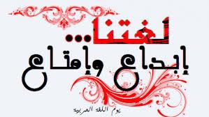 20 kata benda dalam bahasa arab disertai artinya dan cara membacanya