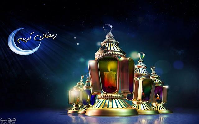 خلفيات فيس بوك رمضان 2017