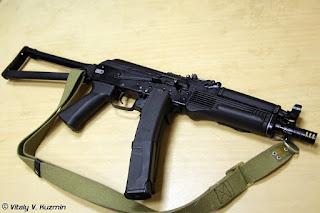 Submachine Gun Vityaz