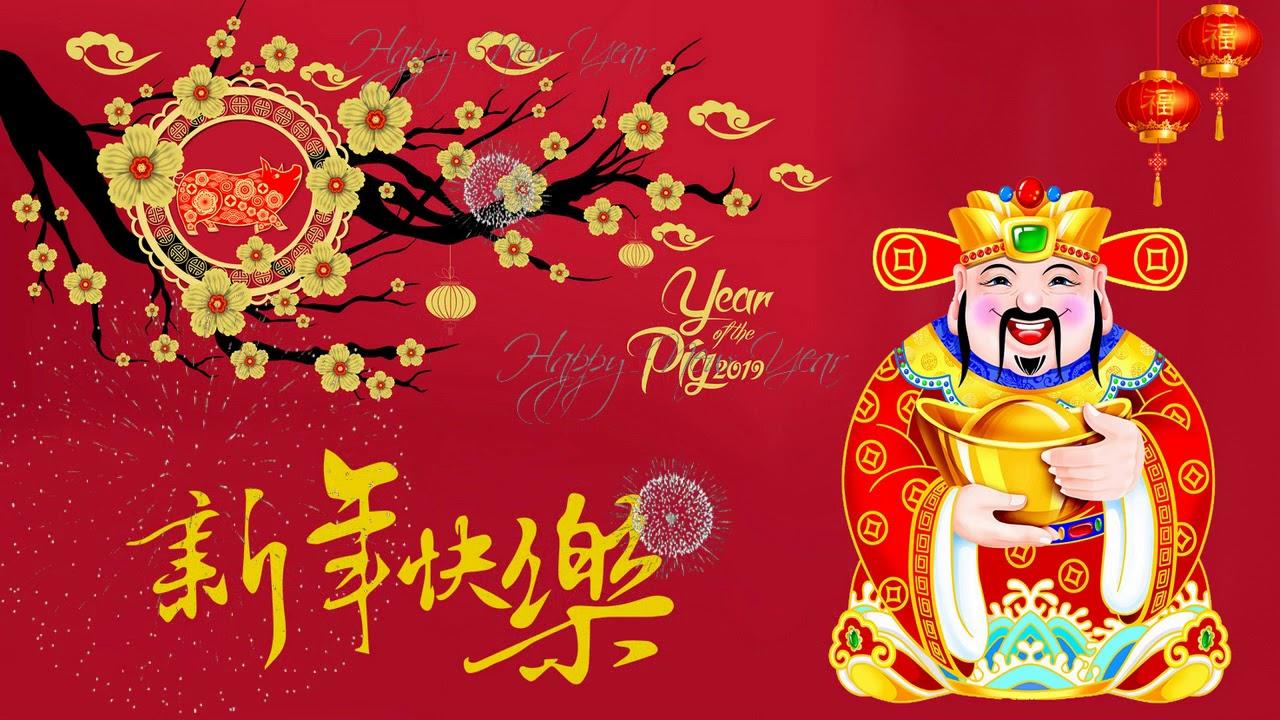 觀音之愛 ~ Sikila 的留言板: #64 祝大家新春愉快~~豬年行大運~~