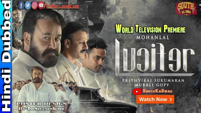 Lucifer 2019 Hindi Dubbed Full Movie Download | Mohanlal,Vivek Oberoi