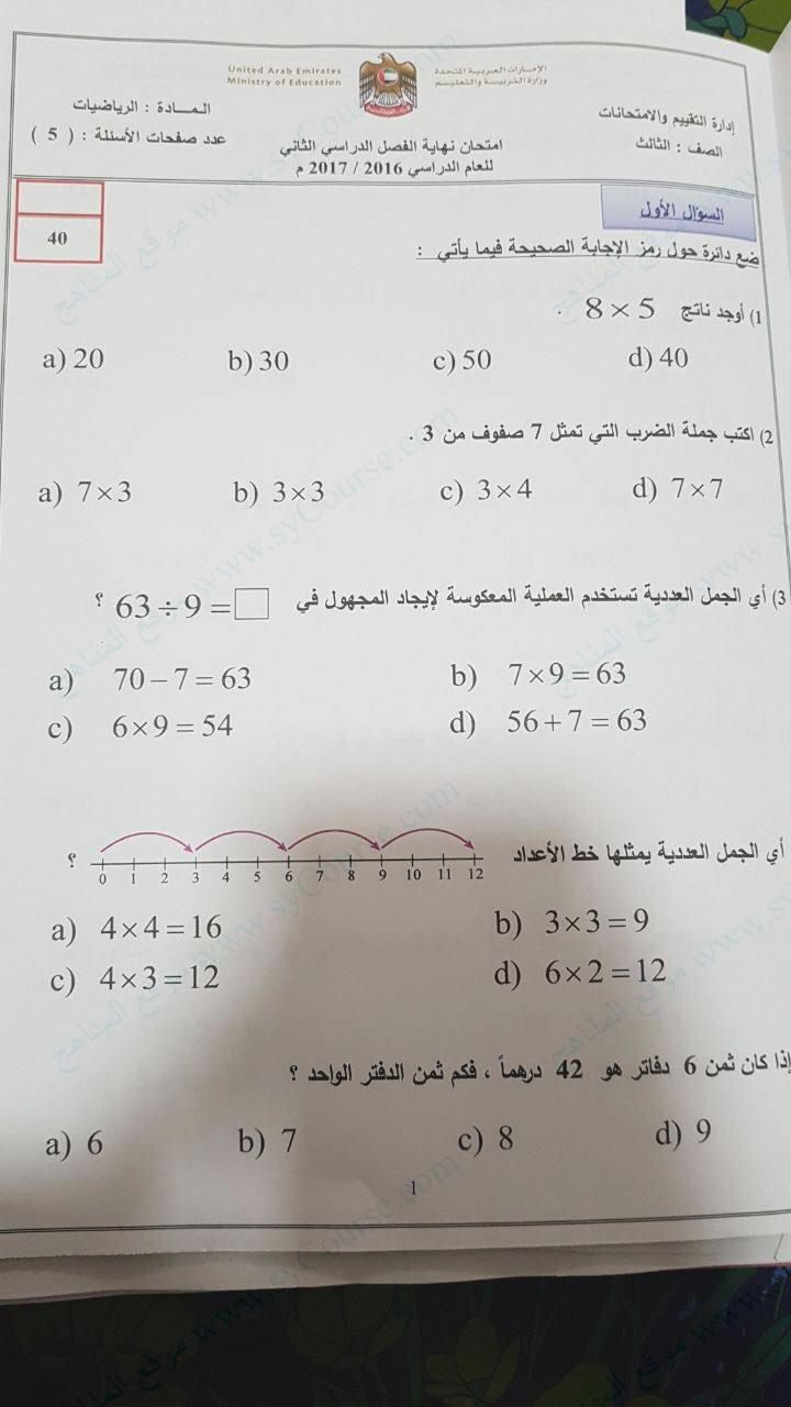 حل كتاب العربي للصف العاشر الفصل الاول