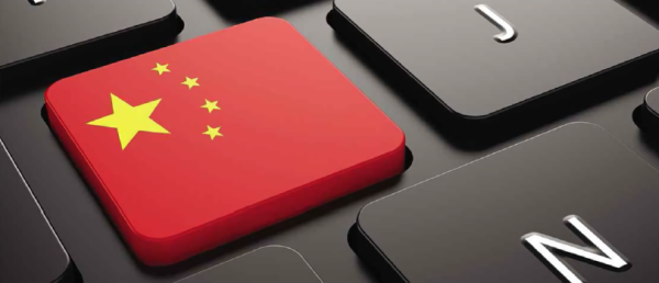 Restricted Access: Internet In China
