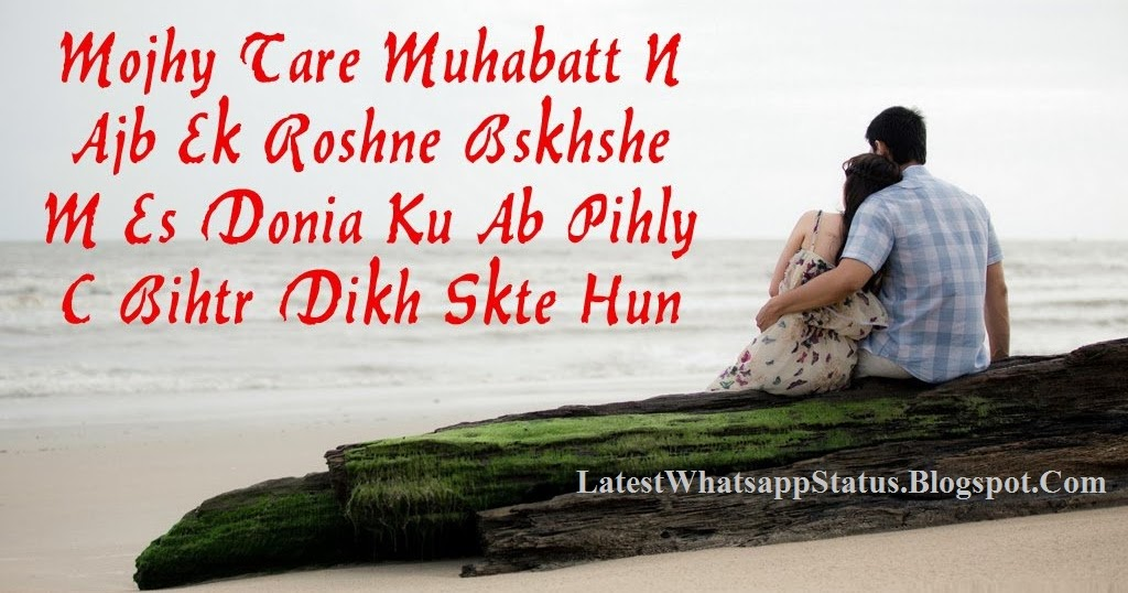 deep love shero shayari in hindi whatsapp status quotes