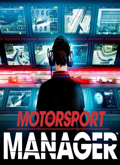 https://4.bp.blogspot.com/-ebCPsmr6GTY/WLAldFBFHMI/AAAAAAAAEog/E3Dpv3uuey0x-w953BjiWGjYV3z8eQGEwCLcB/s1600/motorsport-manager-cracked-complete-game.jpg