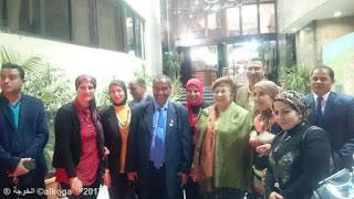 الحسينى محمد , alkoga,education,egypt,الخوجة,ادارة بركة السبع التعليمية ,المنوفية,مؤتمر جامعة القاهرة واخبار اليوم , مؤتمر التعليم,تطوير التعليم
