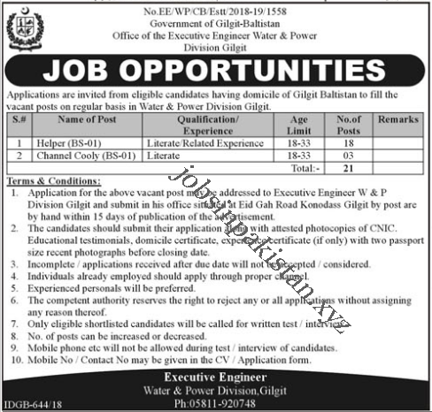 Advertisement for Government Jobs in Gilgit Baltistan
