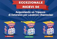 Logo Chanteclair Lavatrice ''Eccezionale ricevi 5€'': scopri la promozione di cashback