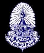 โรงเรียนสามัคคีวิทยาคม Samakkhi Witthayakhom School