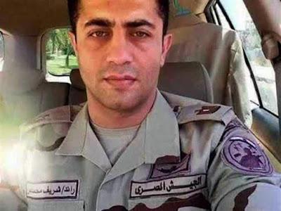 البطل شريف محمد عمر