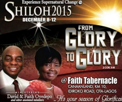 watch shiloh 2015