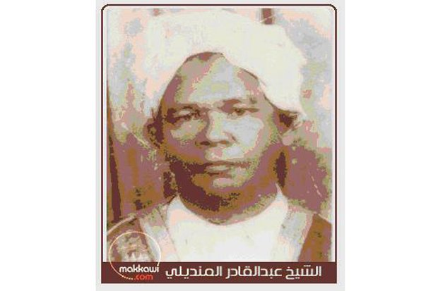 Syeikh Abdul Qadir