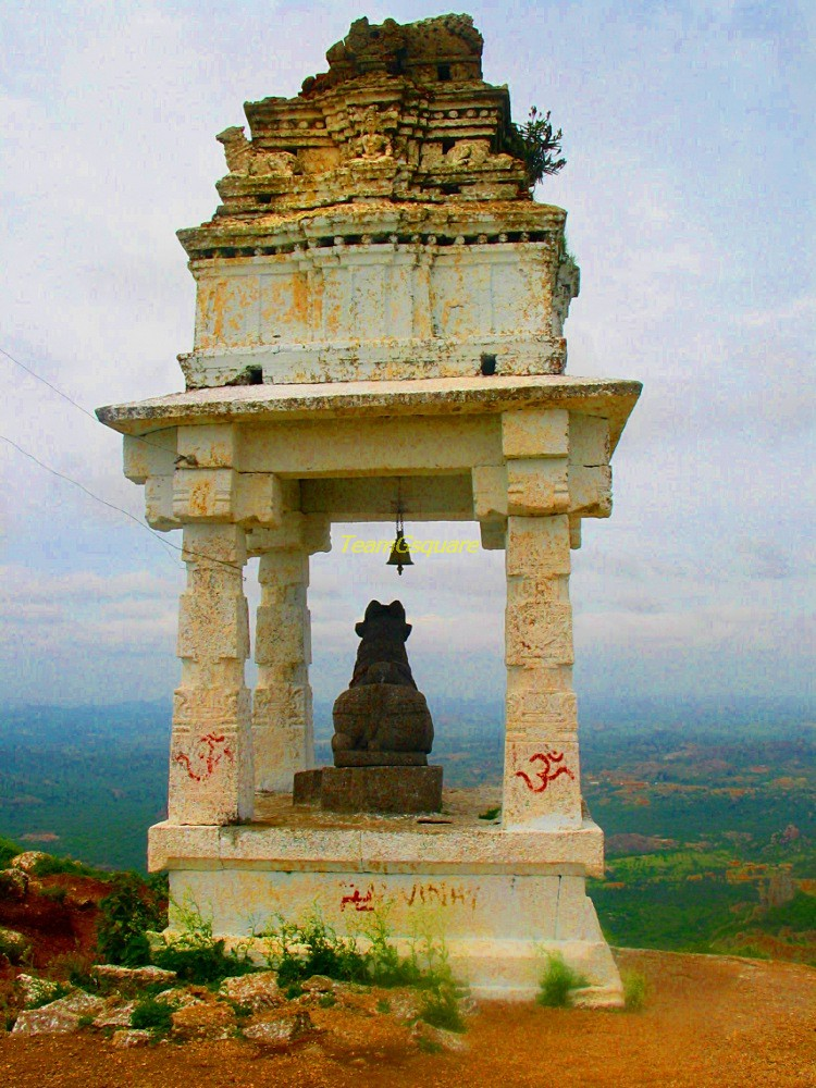Savandurga Fort, Bangalore