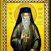 Άγιος Πορφύριος: Όταν λέμε «Βλέπει ο Θεός», τι εννοούμε;