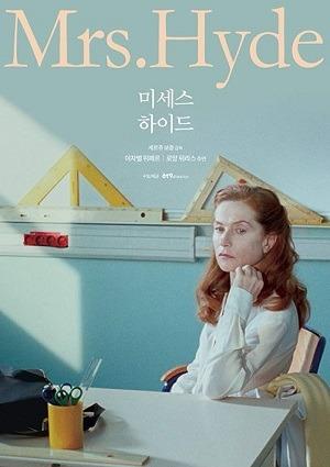 Madame Hyde - Legendado poster e capa torrent download
