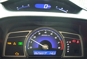 CEL (Check Engine Light) on my Honda CIvic FD2
