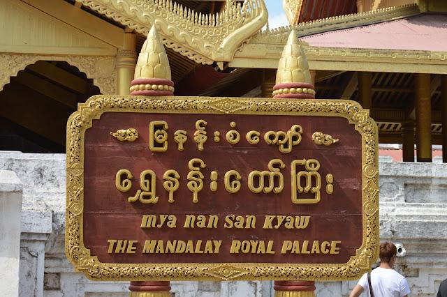 Entrée du palais royal de Mandalay