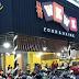 Alamat Bumbu Ireng Yu San & #WkWk Food And Drink, Malang