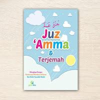 Buku Juz Amma dan Terjemah Gema Ilmu