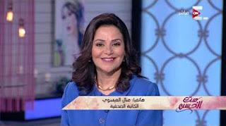 برنامج ست الحسن حلقة الخميس 9-3-2017 مع شريهان ابو الحسن