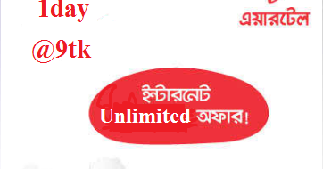 Thankfulness for airtel unlimited talktime offers what's her