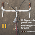 Μαθήματα ποδηλάτου για ενήλικες