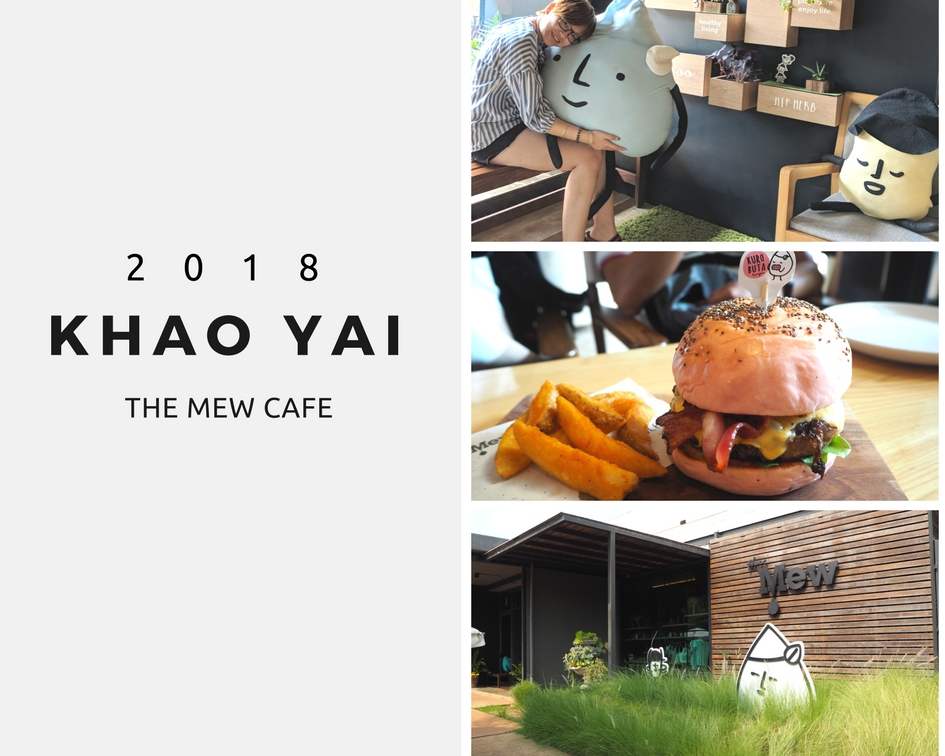 [考艾吃喝篇] The Mew Cafe khao yai