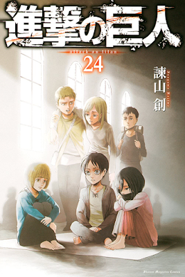 Manga Shingeki no Kyojin (Attack on Titan) Volume 23-24 Bahasa Indonesia