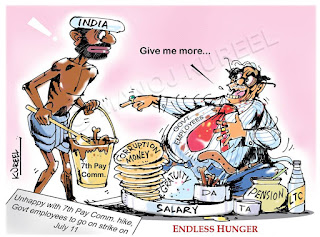 Endless hunger of government employees #7thpaycommission