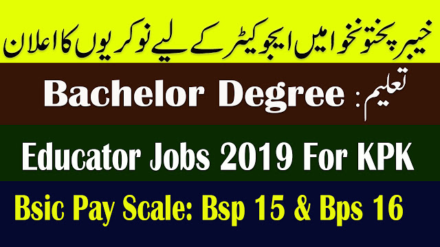 elementary and secondary education department jobs kpk 2019,today jobs in education department,punjab education department new vacancies,punjab educators jobs 2018-19,upcoming educators jobs 2018-19,educators jobs,new government jobs 2019,elementary and secondary education,education department,teaching jobs,new jobs education department 2018,new teaching jobs 2019,nts upcoming educators jobs
