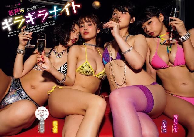 Gira Gira Night Weekly Playboy June 2017 Wallpaper HD