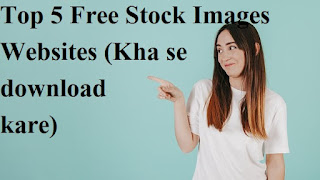Top 5 Free Stock Images Websites (Kha se download kare) step by step | Delhi technical hindi blog !