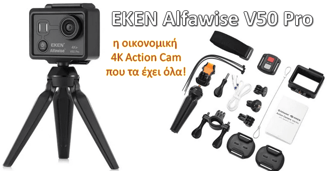 EKEN Alfawise V50 Pro - Η οικονομική 4K Action Cam