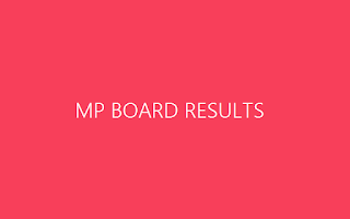 MP Board Result 2018